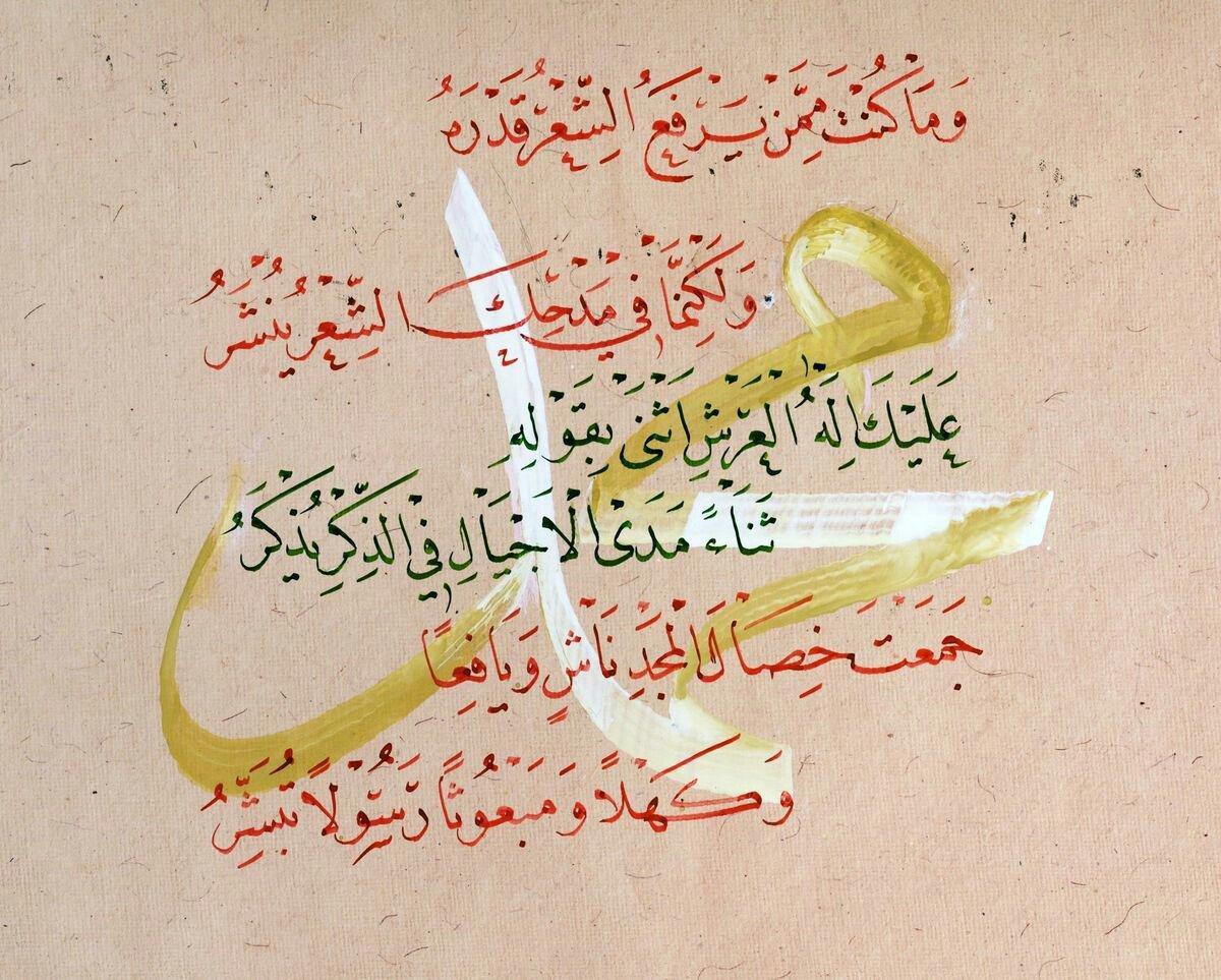 صوره صور عن الرسول , سيدنا محمد عليه افضل الصلاة والسلام
