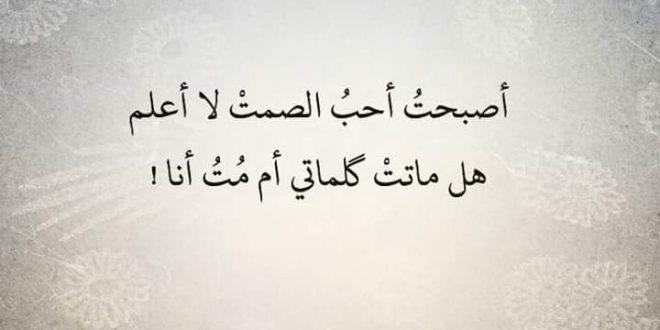 صورة مسجات روعه , رسائل جميله للهاتف