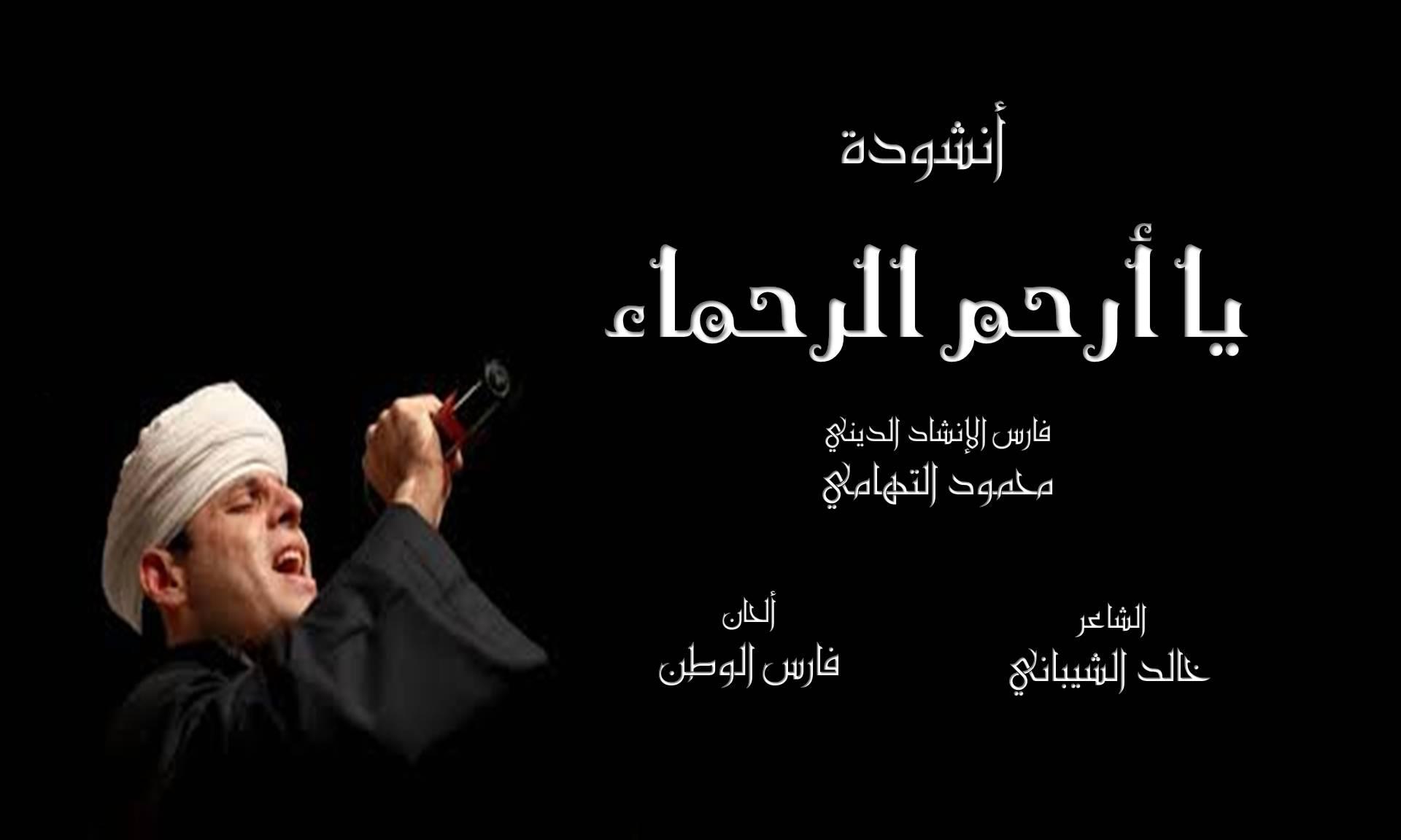 صورة اغانى دينية مصرية , اروع الاغاني الدينية المصرية 4763 1