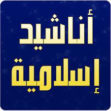 صورة اغانى دينية مصرية , اروع الاغاني الدينية المصرية 4763