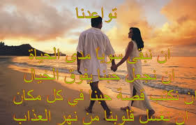 بالصور اجمل الصور الرومانسية للعشاق فيس بوك , يا رومانسى يا رومانسية تعالوا شوفوا الصور ديا. 4788 4