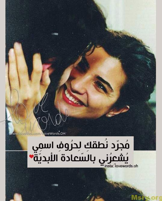 بالصور اجمل الصور الرومانسية للعشاق فيس بوك , يا رومانسى يا رومانسية تعالوا شوفوا الصور ديا. 4788 6