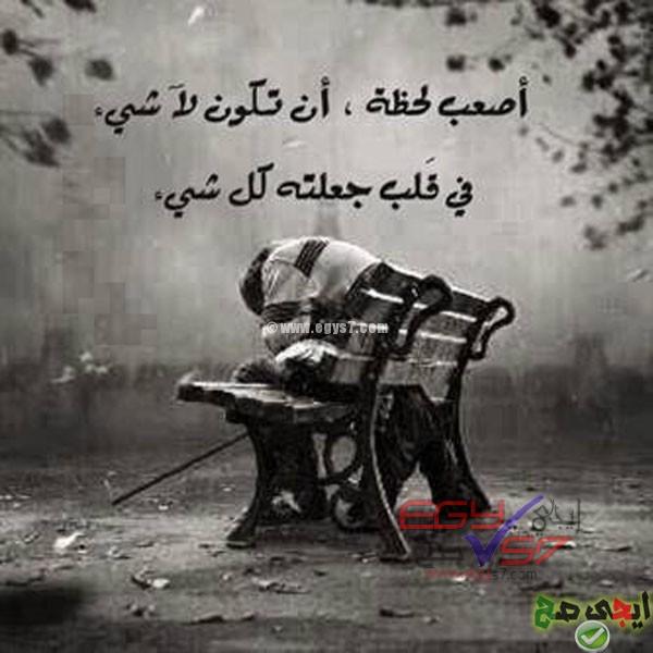 بالصور كلمات وداع حزينه , اروع كلمات الوداع الحزينة 4796 10