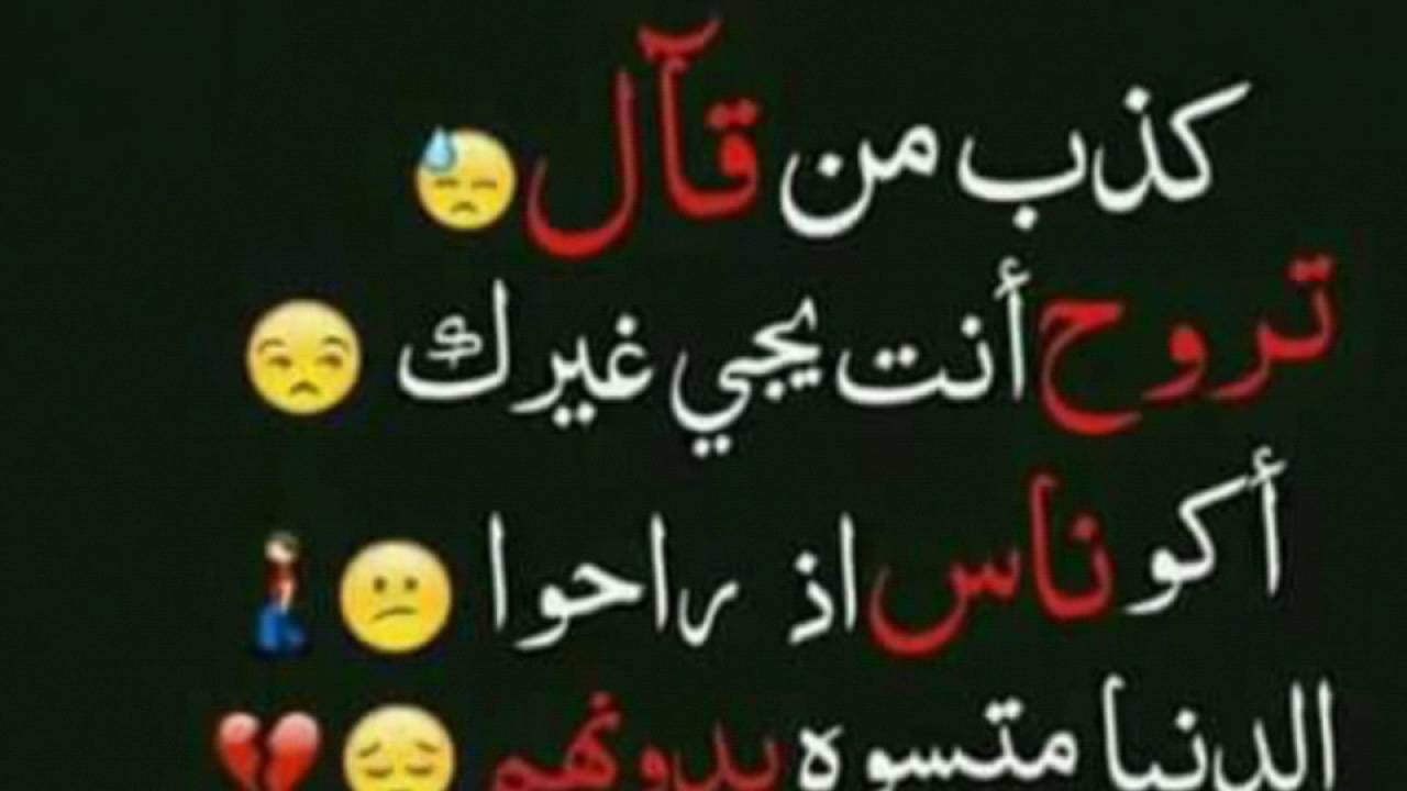 بالصور كلمات وداع حزينه , اروع كلمات الوداع الحزينة 4796 2