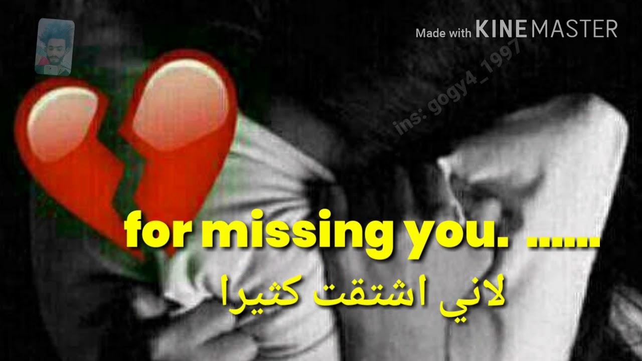 بالصور كلمات وداع حزينه , اروع كلمات الوداع الحزينة 4796 4