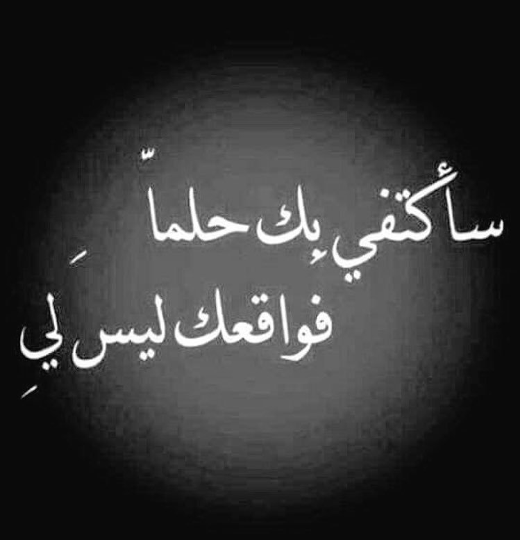 بالصور كلمات وداع حزينه , اروع كلمات الوداع الحزينة 4796 7