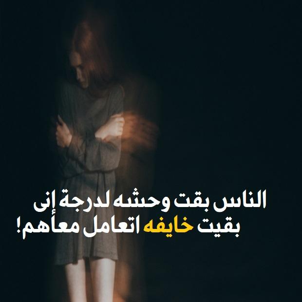 بالصور كلمات وداع حزينه , اروع كلمات الوداع الحزينة 4796 9