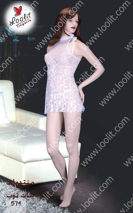 بالصور صور بنات بالملابس الداخلية , اروع صور بنات بالملابس الداخليه . 4881 5