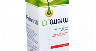 بالصور فيتامينات للشعر , ما هو افضل فيتامين يجب استخدامه للشعر 4882 13 310x165