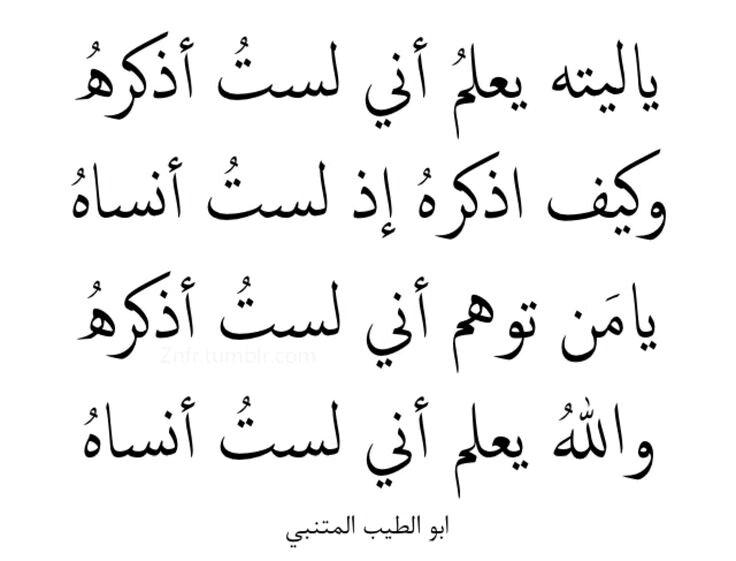 بالصور اجمل اشعار الغزل , اروع اشعار الغزل 4955 1