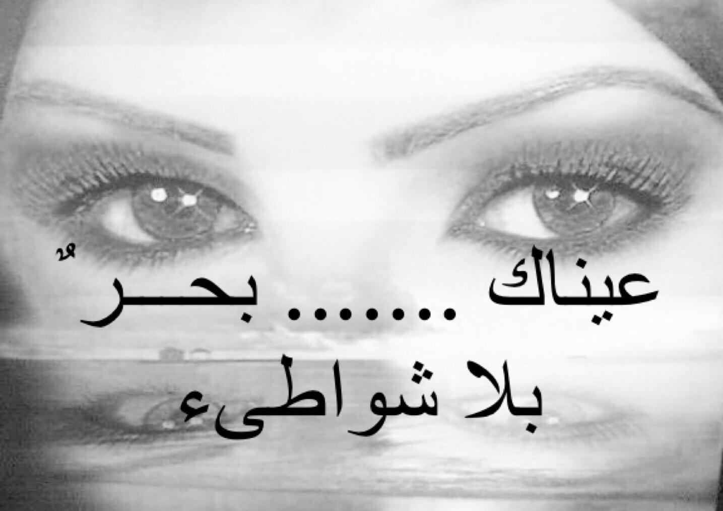 بالصور اجمل اشعار الغزل , اروع اشعار الغزل 4955 5