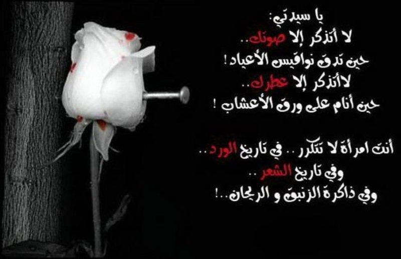 بالصور اجمل اشعار الغزل , اروع اشعار الغزل 4955 7