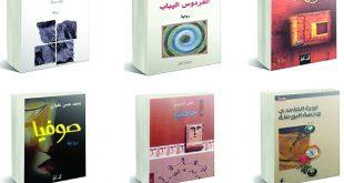 صوره روايات سعوديه , اروع الرويات السعودية