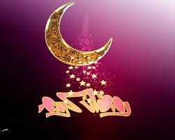 بالصور خلفيات فوانيس رمضان متحركة , اروع الخلفيات لفوانيس رمضان متحركة 5071 3