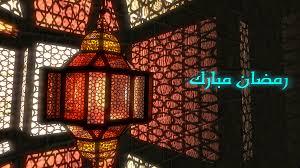 صورة خلفيات فوانيس رمضان متحركة , اروع الخلفيات لفوانيس رمضان متحركة