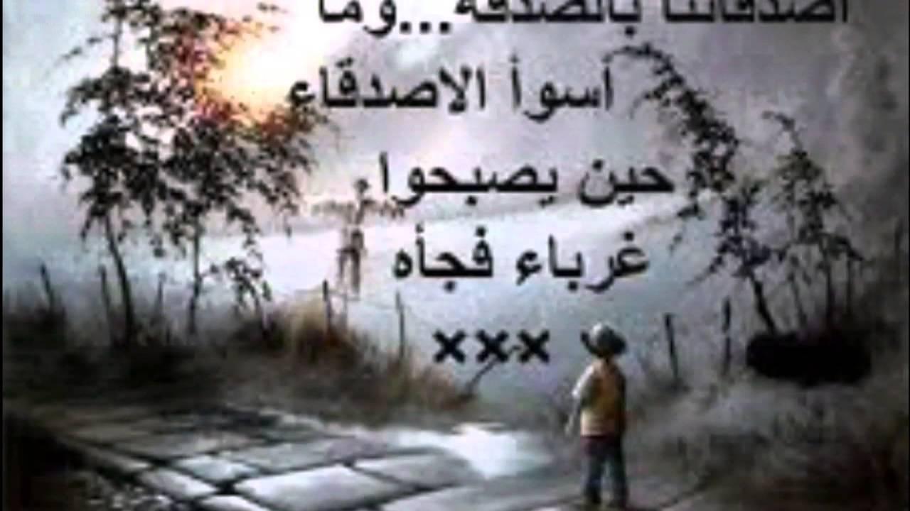 صورة اجمل العبارات الحزينه , يا لها من عبارات حزينة جدا