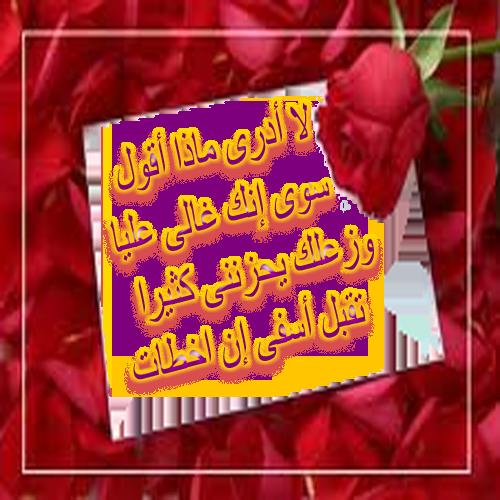 بالصور اجمل رسالة حب , اللطف رسائل حب 5357 1