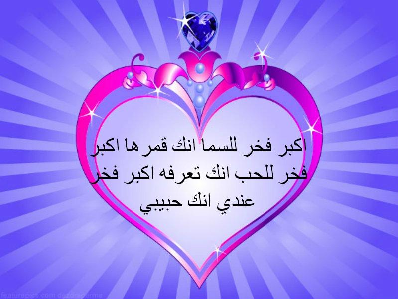 بالصور اجمل رسالة حب , اللطف رسائل حب 5357 10