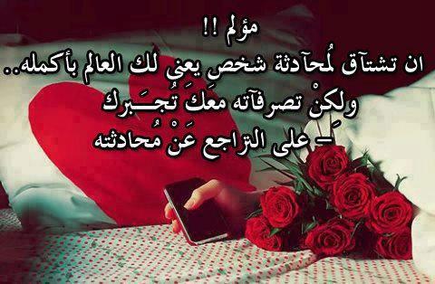 بالصور اجمل رسالة حب , اللطف رسائل حب 5357 2