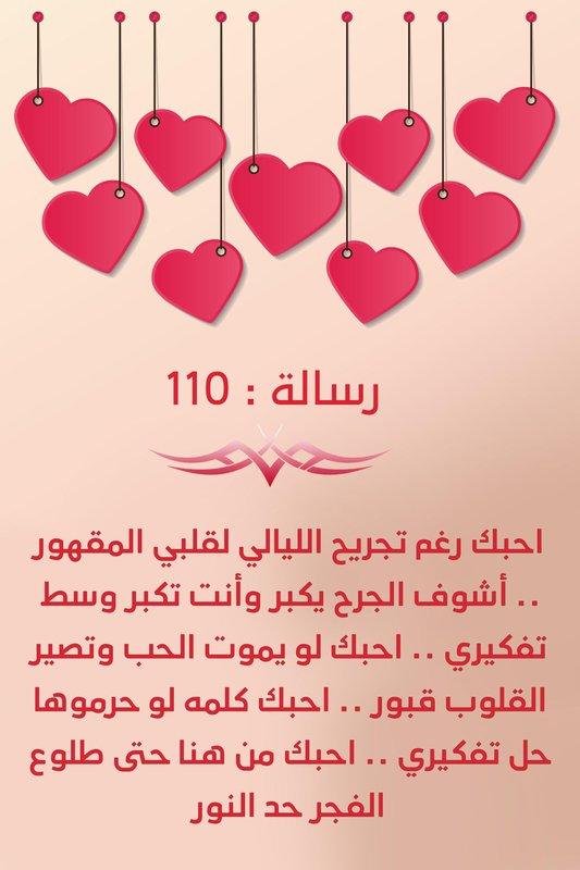 بالصور اجمل رسالة حب , اللطف رسائل حب 5357 4