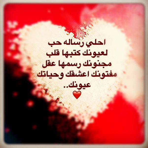 بالصور اجمل رسالة حب , اللطف رسائل حب 5357 5