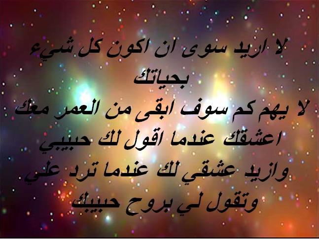 بالصور اجمل رسالة حب , اللطف رسائل حب 5357