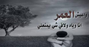 صوره اشعار قصيره حزينه , شعر قصير وحزين