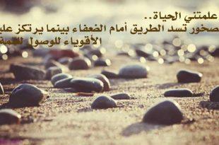 صوره كلام جميل عن الحياة والحب , اجمل مايقال عن الحياة والحب