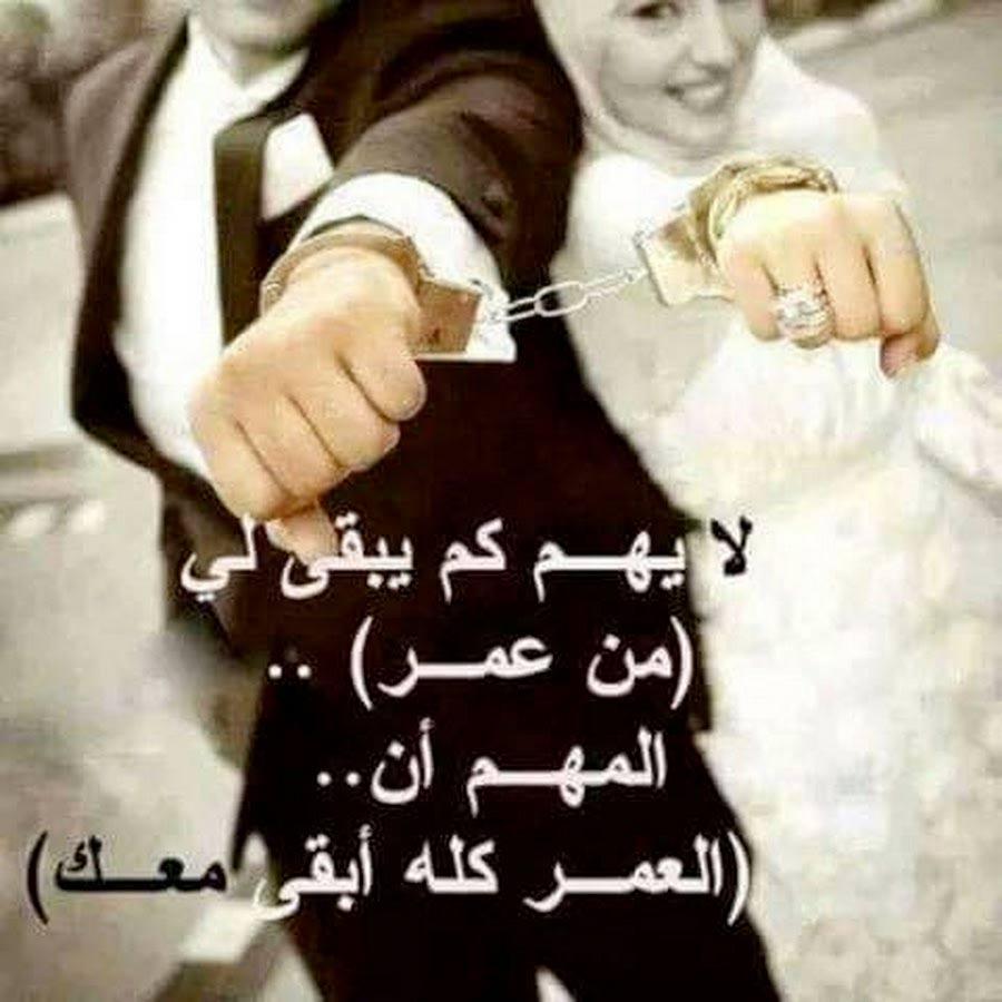 صورة كلام حب وغرام , عبارات حب وغرام