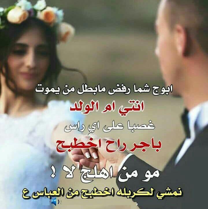 شعر شعبي عراقي مكتوب عن الحب Shaer Blog