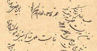 صورة فتاوى اسلامية , معني الفتوي في الاسلام 5526 2 310x165