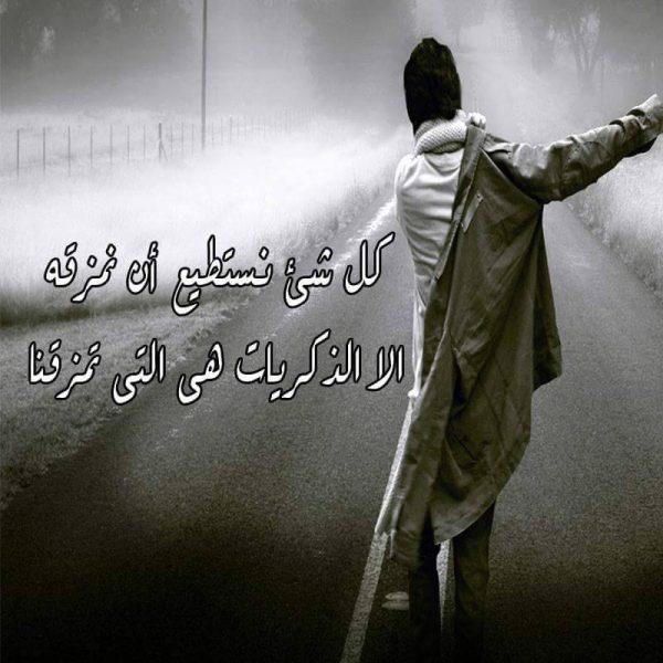 بالصور كلام حزين عن الحياة , اصعب كلام حزين عن الحياه 5704 3