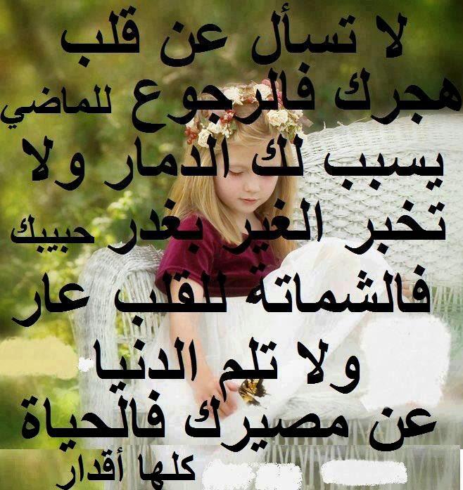 بالصور كلام حزين عن الحياة , اصعب كلام حزين عن الحياه 5704 7