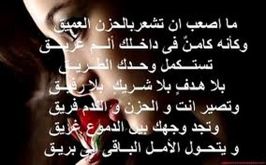 بالصور كلام حزين عن الحياة , اصعب كلام حزين عن الحياه 5704 9