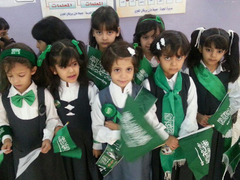 بالصور بنات سعوديات , اجمل طفلات سعوديات 740 14