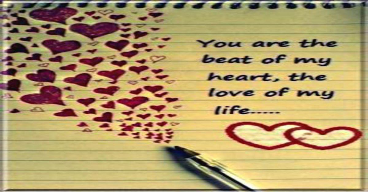 بالصور كلام جميل عن الحب , اجمل كلام عن الحب 742 5