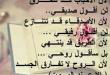 بالصور اجمل قصائد الحب , اروع كلام عن الحب 757 1 110x75
