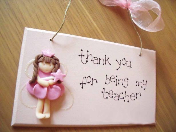 بالصور كلمة شكر للمعلمة , شكرا معلمتي الغالية 780 11