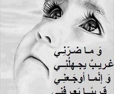 صورة عبارات زعل وعتاب , مقولات عن العتاب والحزن