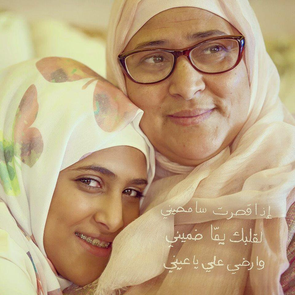 صورة صور ام وبنتها , الاميرتان الام وابنتها