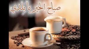 صوره رسالة حب صباحية , للحب رسائل غرام