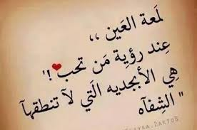 بالصور بوستات حب جامدة , الحب علي الطريقه الحديثه 1840 10