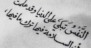 بالصور عبارات جميله قصيره , صدي وصول الكلمات 1866 12