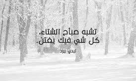 صوره مسجات صباح الخير حبيبي , صباح الخير ستكون بخير