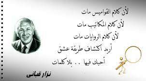 بالصور شعر غزل وحب , البكاء علي الاطلال 1900 1