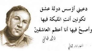 بالصور شعر غزل وحب , البكاء علي الاطلال 1900 11