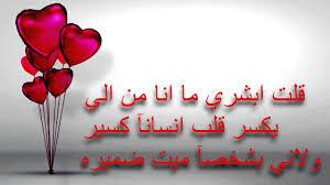 بالصور شعر غزل وحب , البكاء علي الاطلال 1900 3