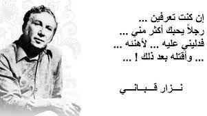 بالصور شعر غزل وحب , البكاء علي الاطلال 1900 5