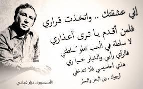 بالصور شعر غزل وحب , البكاء علي الاطلال 1900 6