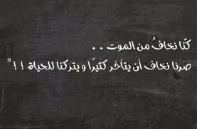 بالصور شعر غزل وحب , البكاء علي الاطلال 1900 8